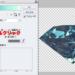 美しい色調補正「グラデーションマップ」を使用する方法